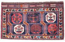 Afshar/Sirjan Rug 50X97 Authentic  Oriental Handknotted Dark Grey/Beige (Wool, Persia/Iran)