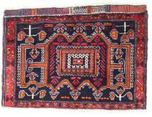 Afshar/Sirjan Rug 52X80 Authentic  Oriental Handknotted Black/Dark Red (Wool, Persia/Iran)