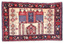 Afshar/Sirjan Rug 52X82 Authentic  Oriental Handknotted Dark Red/Beige (Wool, Persia/Iran)
