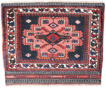 Afshar/Sirjan Rug 68X84 Authentic  Oriental Handknotted Black/Dark Grey (Wool, Persia/Iran)