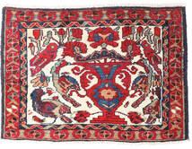 Afshar/Sirjan Rug 55X78 Authentic  Oriental Handknotted Crimson Red/Dark Red (Wool, Persia/Iran)