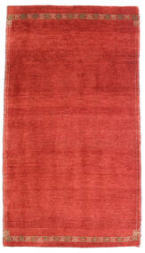 Loribaft Persia Rug 73X132 Authentic  Modern Handknotted Rust Red/Crimson Red (Wool, Persia/Iran)