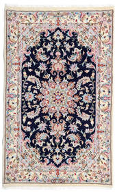 Kashmar Rug 77X130 Authentic Oriental Handknotted White/Creme/Light Grey (Wool, Persia/Iran)
