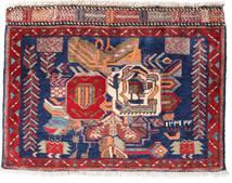 Afshar/Sirjan Rug 55X80 Authentic  Oriental Handknotted Dark Red/Dark Purple (Wool, Persia/Iran)