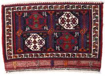 Afshar/Sirjan Rug 60X86 Authentic  Oriental Handknotted Dark Red/Dark Purple (Wool, Persia/Iran)