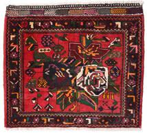 Afshar/Sirjan Rug 65X80 Authentic  Oriental Handknotted Dark Red/Black (Wool, Persia/Iran)
