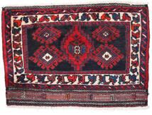 Afshar/Sirjan Rug 45X80 Authentic Oriental Handknotted Black/Crimson Red (Wool, Persia/Iran)