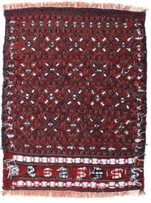 Afshar/Sirjan Rug 60X80 Authentic  Oriental Handknotted Dark Red/Dark Brown (Wool, Persia/Iran)