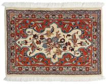 Mashad Rug 64X90 Authentic  Oriental Handknotted Dark Brown/Dark Beige (Wool, Persia/Iran)