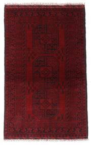 Afghan Rug 91X147 Authentic  Oriental Handknotted Dark Red/Dark Brown (Wool, Afghanistan)