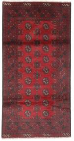 Afghan Rug 95X190 Authentic  Oriental Handknotted Dark Red/Dark Brown/Crimson Red (Wool, Afghanistan)