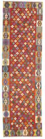 Kilim Afghan Old Style Rug 84X294 Authentic  Oriental Handwoven Hallway Runner  Brown/Rust Red (Wool, Afghanistan)