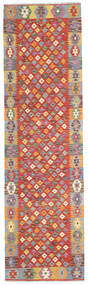 Kilim Afghan Old Style Rug 82X298 Authentic Oriental Handwoven Hallway Runner Rust Red/Light Grey (Wool, Afghanistan)