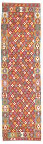 Kilim Afghan Old Style Rug 85X302 Authentic  Oriental Handwoven Hallway Runner  Dark Red/Light Grey (Wool, Afghanistan)