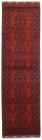 Afghan Rug 97X339 Authentic  Oriental Handknotted Hallway Runner  Dark Red/Dark Brown (Wool, Afghanistan)