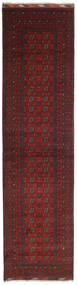 Afghan Rug 88X337 Authentic  Oriental Handknotted Hallway Runner  Dark Red/Dark Brown (Wool, Afghanistan)