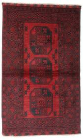 Afghan Rug 87X141 Authentic  Oriental Handknotted Dark Red/Dark Brown (Wool, Afghanistan)