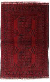 Afghan Rug 90X142 Authentic  Oriental Handknotted Dark Red/Dark Brown (Wool, Afghanistan)
