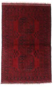 Afghan Rug 90X142 Authentic Oriental Handknotted Dark Red (Wool, Afghanistan)