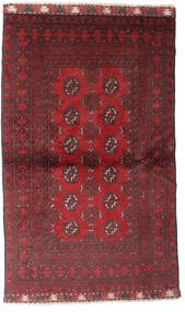 Afghan Rug 90X147 Authentic  Oriental Handknotted Dark Red/Crimson Red (Wool, Afghanistan)