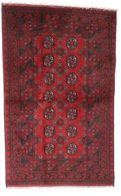 Afghan Rug 91X146 Authentic  Oriental Handknotted Dark Red/Crimson Red (Wool, Afghanistan)