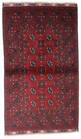Afghan Rug 87X147 Authentic  Oriental Handknotted Dark Red/Black (Wool, Afghanistan)