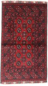 Afghan Rug 87X151 Authentic  Oriental Handknotted Dark Red/Crimson Red (Wool, Afghanistan)
