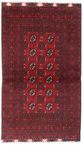 Afghan Rug 87X153 Authentic  Oriental Handknotted Dark Red/Dark Brown (Wool, Afghanistan)