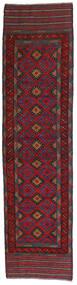 Kilim Golbarjasta Rug 65X276 Authentic Oriental Handwoven Hallway Runner Dark Brown/Dark Red (Wool, Afghanistan)
