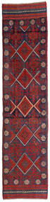 Kilim Golbarjasta Rug 63X270 Authentic Oriental Handwoven Hallway Runner Dark Red/Dark Grey (Wool, Afghanistan)