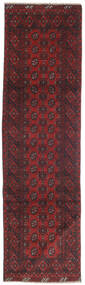 Afghan Rug 80X289 Authentic  Oriental Handknotted Hallway Runner  Dark Brown/Dark Red (Wool, Afghanistan)