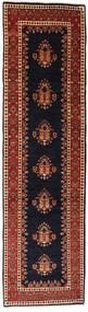 Gabbeh Kashkooli Rug 83X300 Authentic Modern Handknotted Hallway Runner Dark Brown/Dark Red (Wool, Persia/Iran)