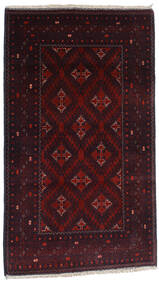 Kunduz Rug 90X157 Authentic  Oriental Handknotted Dark Red (Wool, Afghanistan)