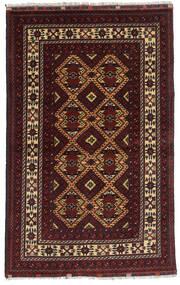 Kunduz Rug 93X148 Authentic  Oriental Handknotted Dark Red (Wool, Afghanistan)