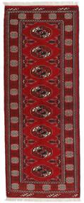 Turkaman Rug 80X202 Authentic  Oriental Handknotted Hallway Runner  Crimson Red/Dark Red (Wool, Persia/Iran)