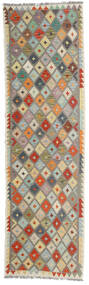 Kilim Afghan Old Style Rug 84X286 Authentic Oriental Handwoven Hallway Runner Light Grey/White/Creme (Wool, Afghanistan)