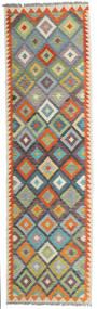 Kilim Afghan Old Style Rug 86X293 Authentic  Oriental Handwoven Hallway Runner  Light Grey/White/Creme (Wool, Afghanistan)
