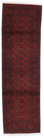 Afghan Rug 87X284 Authentic  Oriental Handknotted Hallway Runner  Dark Red/Dark Brown (Wool, Afghanistan)