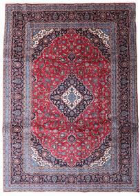 Keshan Rug 247X344 Authentic  Oriental Handknotted Dark Purple/Light Purple (Wool, Persia/Iran)