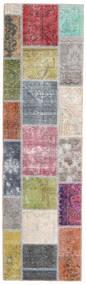 Patchwork - Persien/Iran Rug 70X248 Authentic  Modern Handknotted Hallway Runner  Light Grey/Dark Brown (Wool, Persia/Iran)