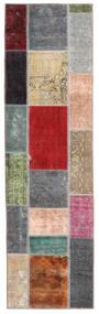 Patchwork - Persien/Iran Rug 71X252 Authentic  Modern Handknotted Hallway Runner  Dark Brown/Blue (Wool, Persia/Iran)