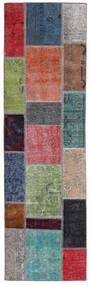 Patchwork - Persien/Iran Rug 74X252 Authentic  Modern Handknotted Hallway Runner  Dark Green/Dark Grey (Wool, Persia/Iran)