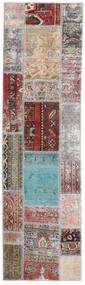 Patchwork - Persien/Iran Rug 72X252 Authentic  Modern Handknotted Hallway Runner  Light Grey/Dark Brown (Wool, Persia/Iran)