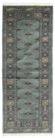 Pakistan Bokhara 3Ply Rug 80X200 Authentic  Oriental Handknotted Hallway Runner  Dark Grey/Light Grey (Wool, Pakistan)