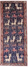 Afshar Rug 98X237 Authentic Oriental Handknotted Hallway Runner Black/Dark Purple (Wool, Persia/Iran)