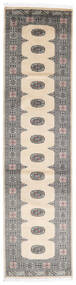 Pakistan Bokhara 2Ply Rug 80X317 Authentic  Oriental Handknotted Hallway Runner  Beige/Light Grey/Dark Grey (Wool, Pakistan)