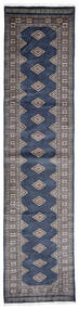Pakistan Bokhara 2Ply Rug 77X319 Authentic  Oriental Handknotted Hallway Runner  Dark Grey/Light Grey (Wool, Pakistan)