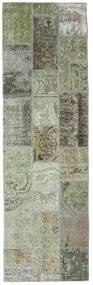 Patchwork - Persien/Iran Rug 76X253 Authentic  Modern Handknotted Hallway Runner  Dark Grey/Light Grey (Wool, Persia/Iran)