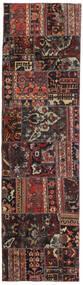 Patchwork - Persien/Iran Rug 72X256 Authentic  Modern Handknotted Hallway Runner  Black/Dark Red (Wool, Persia/Iran)