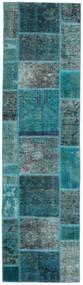 Patchwork - Persien/Iran Rug 80X296 Authentic  Modern Handknotted Hallway Runner  Dark Turquoise  /Turquoise Blue (Wool, Persia/Iran)